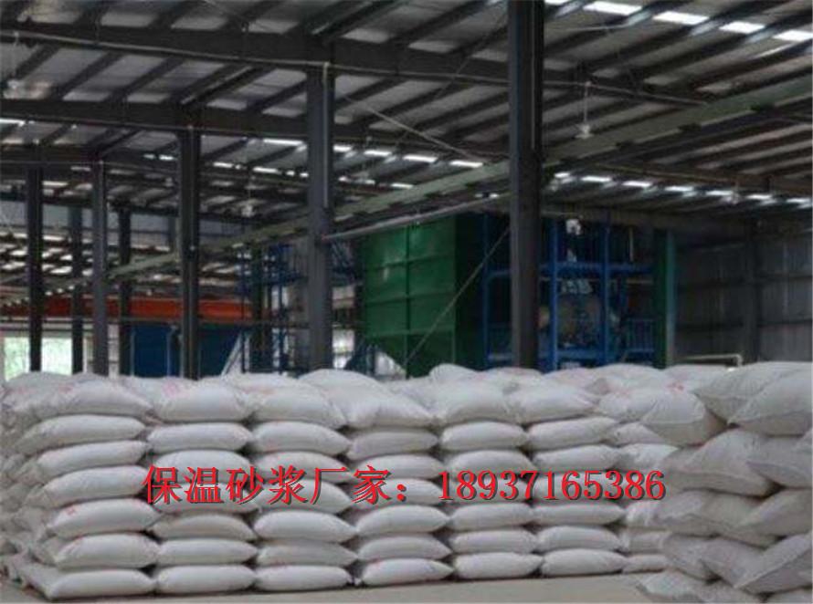 洛陽特種保溫砂漿生產廠家產品質量穩定,價格低