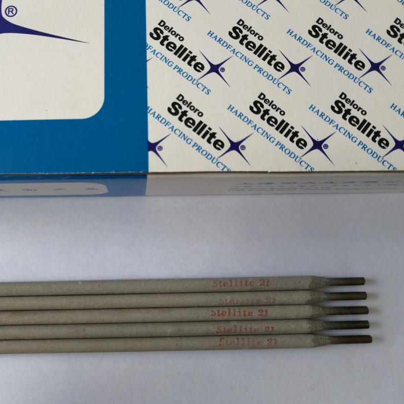 stellite 21上海司太立鈷基合金焊條
