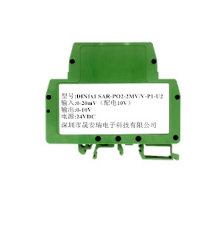 0-±20mV/0-±100mV轉0-10V差分信號隔離器