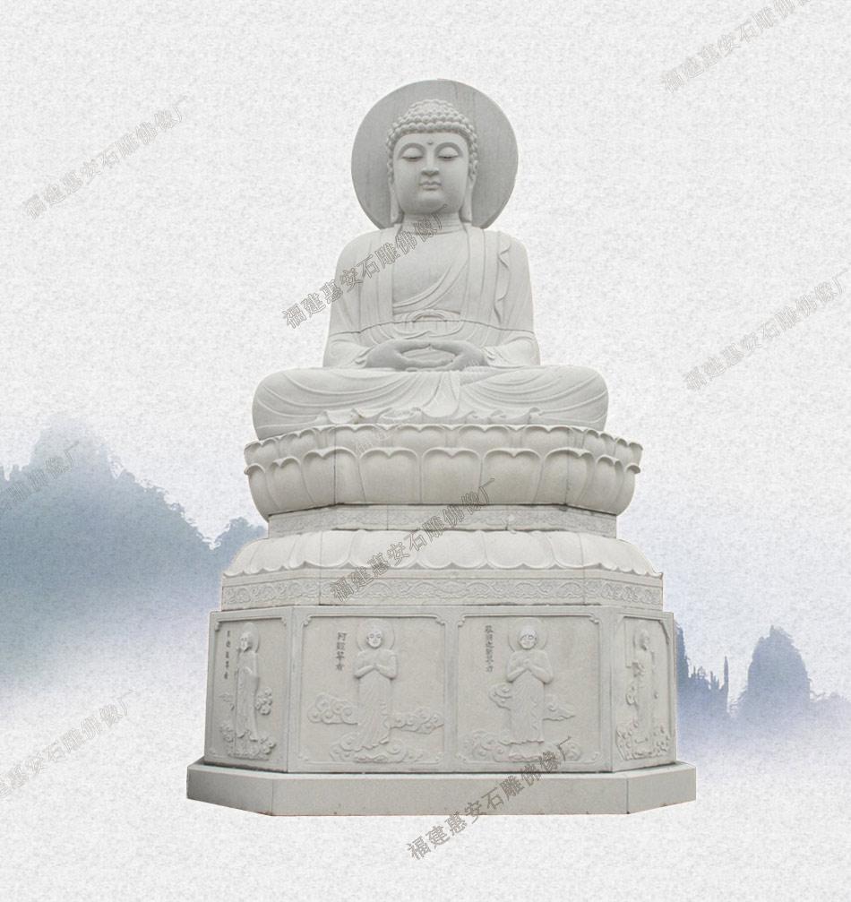 苏州五方佛摆放汉白玉石雕刻佛像 图片弥勒佛石雕像寺庙
