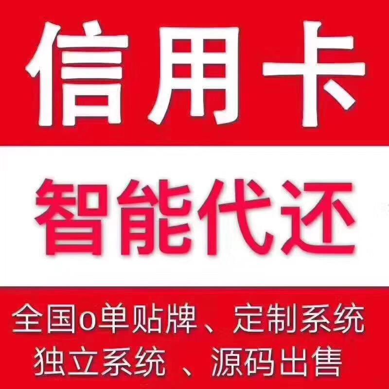 """5G將至,共享充電寶能否""""借箭""""成功?"""