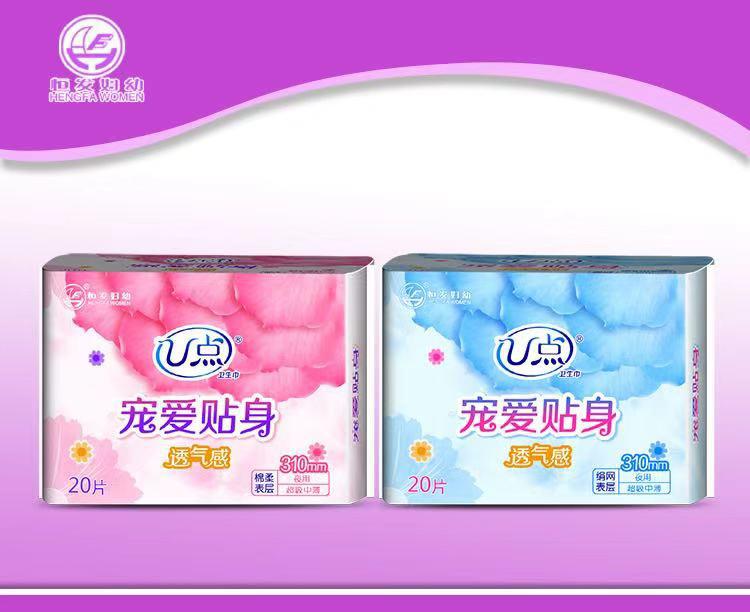 泉州衛生巾貼牌-泉州哪里可以定做泉州衛生巾