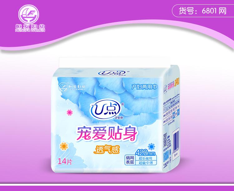 姨媽巾廠商-供應福建泉州姨媽巾
