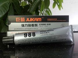 景舜胶业提供的硅胶粘合剂服务,用户认准的粘接品牌