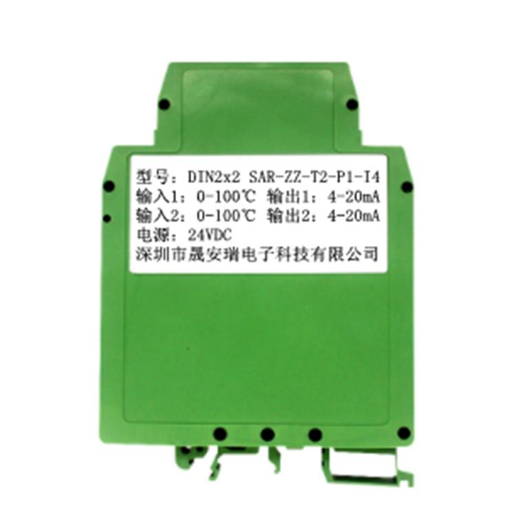 Pt100(-200~+600℃)信號轉0-5V溫度轉換器