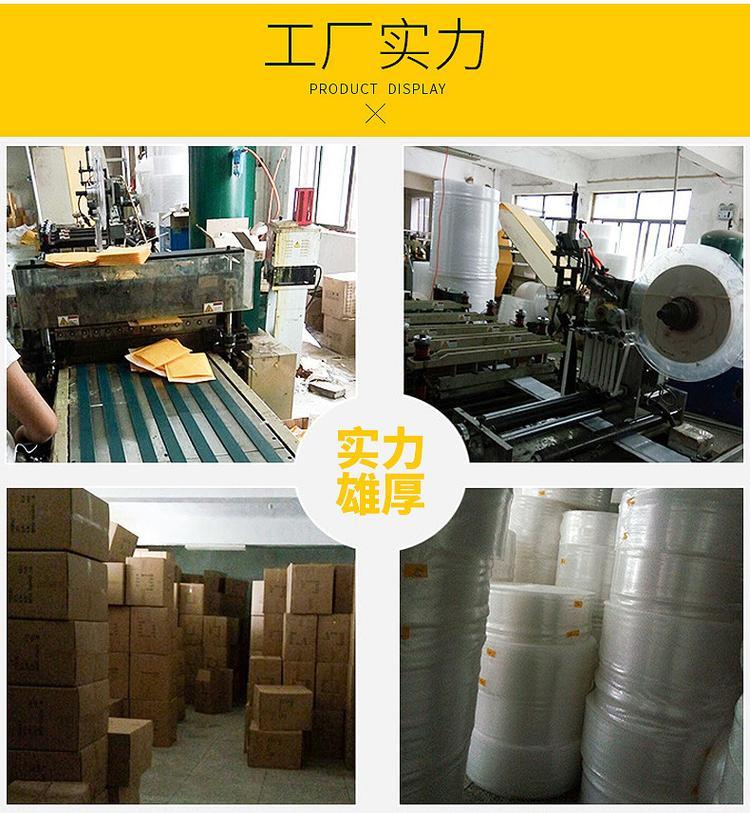 天津塑料顆粒吹膜快遞包裝氣泡膜氣泡袋信封袋