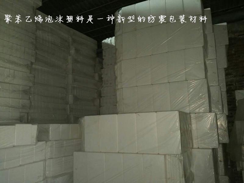 平山泡沫箱生产商