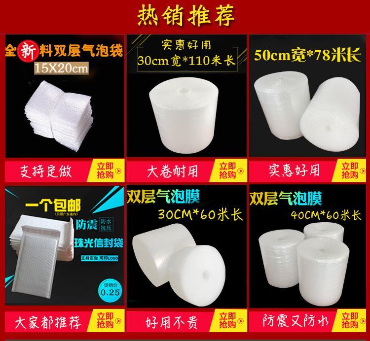 天津汊沽港氣泡膜氣泡袋信封袋包裝快遞物流