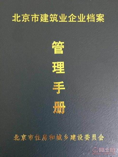 2019年怎样办理外省进京施工备案合同备案内容的相关新信息