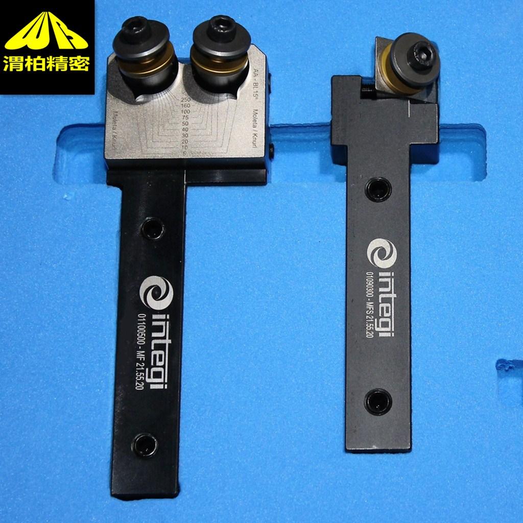 INTEGI擠壓式滾花工具原裝進口滾花工具品牌