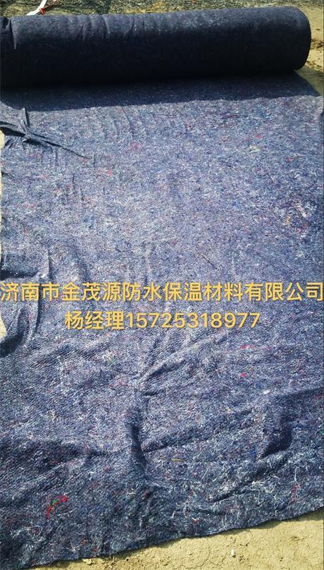 山東金茂源廠家供應花色公路養護毛氈保濕保潮防裂痕