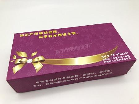 贺州哪里有盒装抽纸订做厂