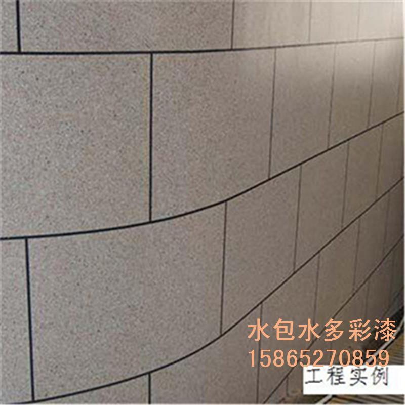别墅墙面高光大理石漆