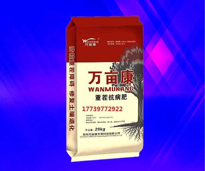 小麦专用高产液肥