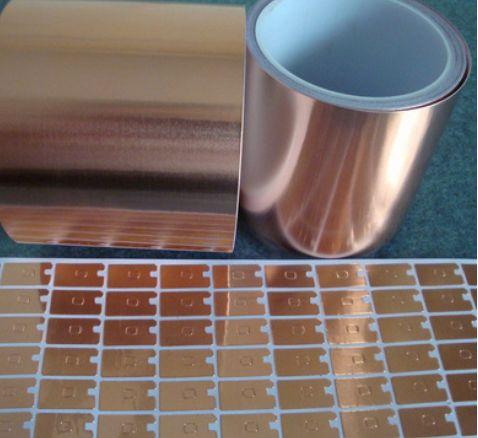 雙導銅箔膠帶自粘銅箔貼紙 觸摸銅箔片 圓形銅箔墊片銅箔麥拉