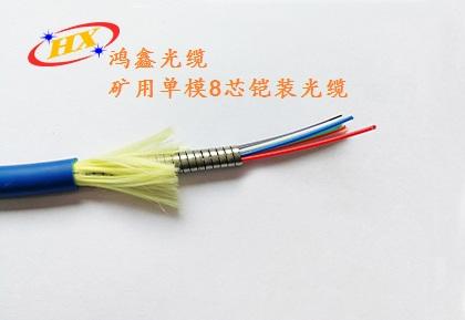 随易弯曲柔性铠装光缆不断芯,东莞鸿鑫光缆主导柔性铠装光缆