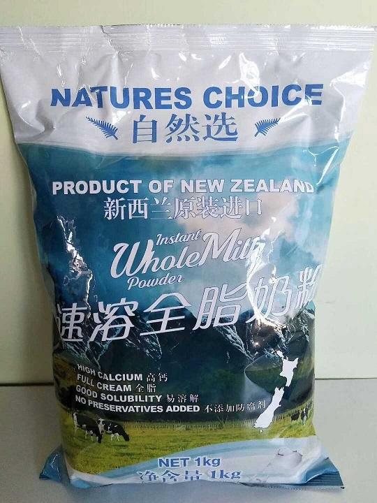 自然選新西蘭進口奶粉