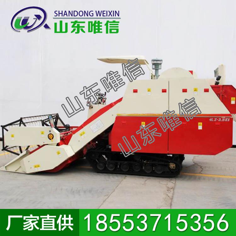 自走履带式谷物联合收割机厂家地方厂商  谷物联合收割机农机