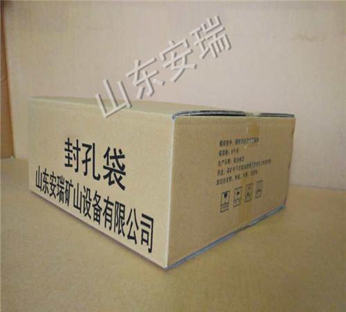 矿用聚氨酯瓦斯封孔袋,聚氨酯封孔袋厂家