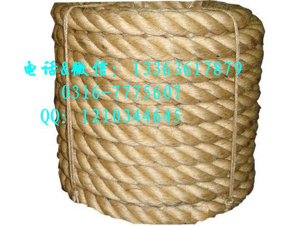麻绳/白棕绳 剑麻绳/剑麻白棕绳 白棕绳规格