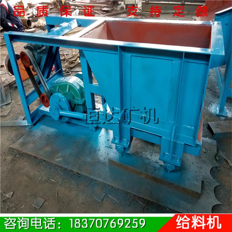 江西矿用槽式给矿机CG700*500