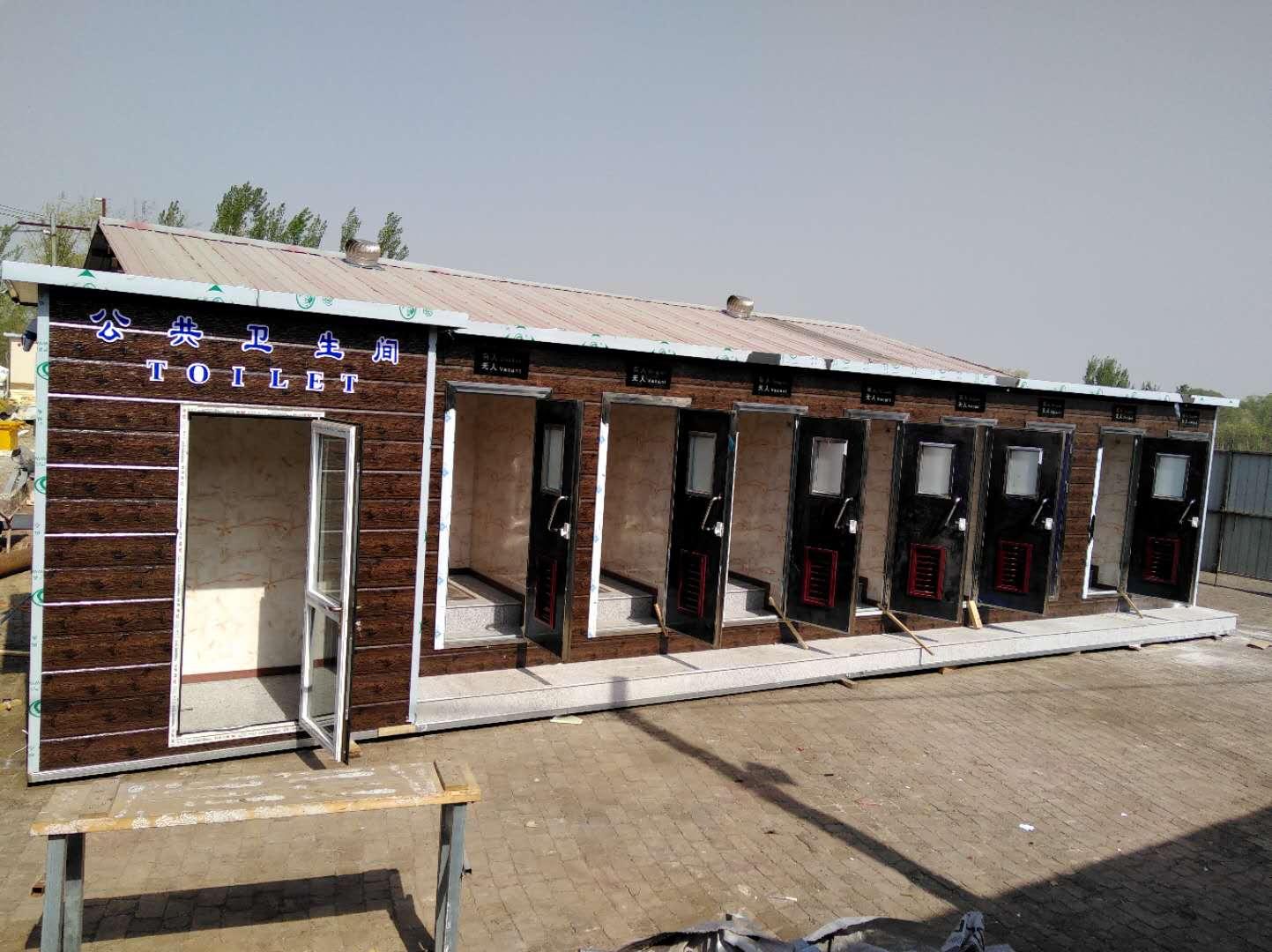 河北防腐木移动厕所——金属雕花板移动厕所