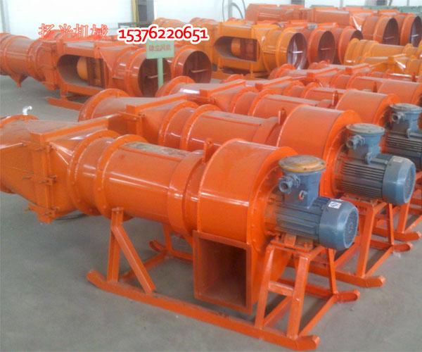 小功率KCS-100LD離心式濕式除塵風機優惠不間斷