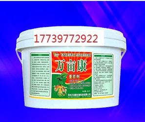 韭菜抗重茬剂 万亩康韭菜专用产品