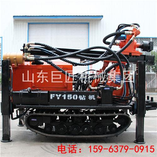 FY150履带式气动水井钻机