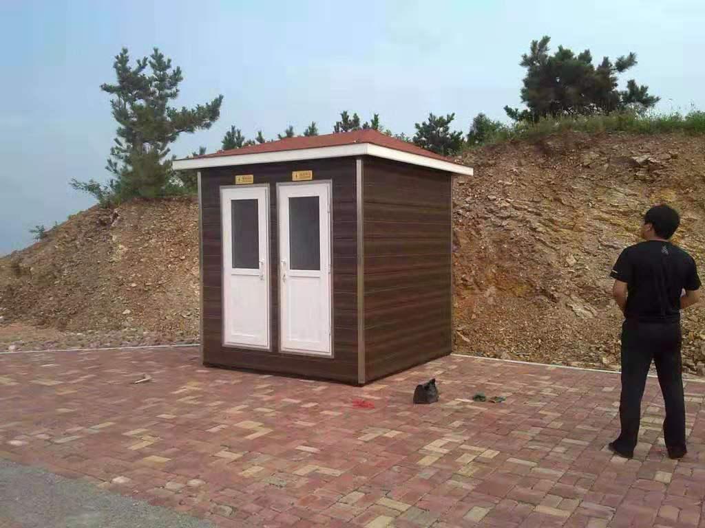 邯郸金属雕花板移动厕所防腐木移动厕所厂家