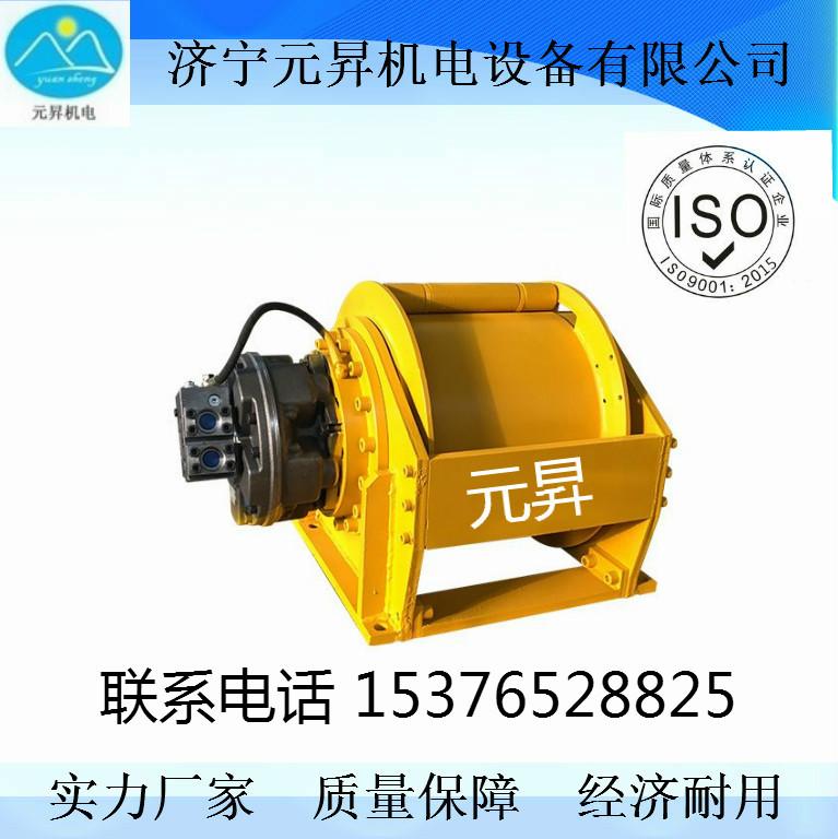 十噸液壓絞車價格 小型液壓卷揚機生產廠家