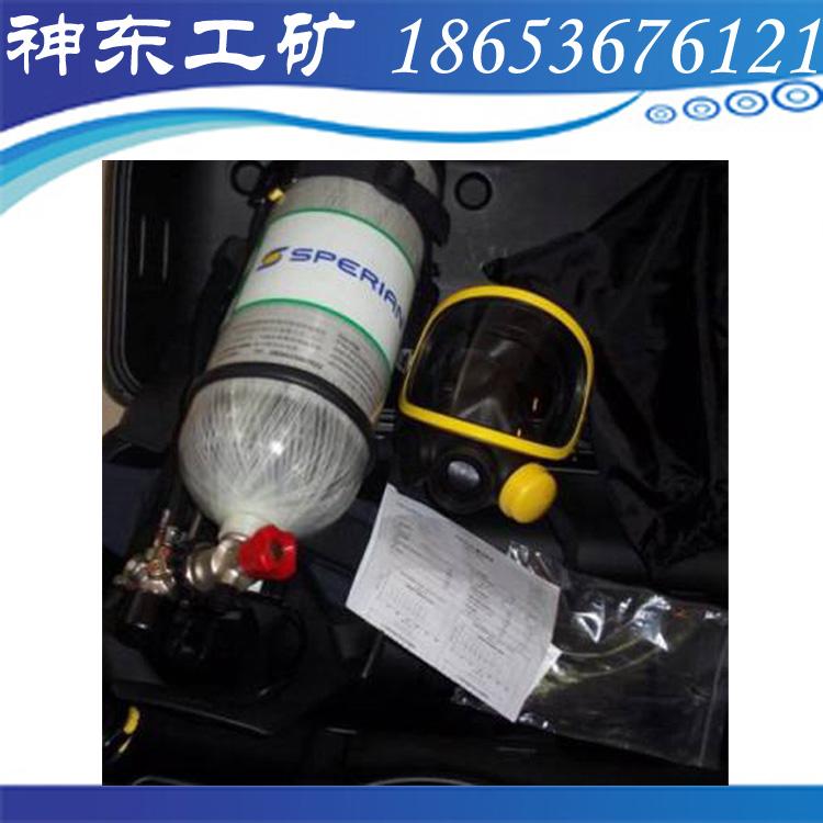 山西RHZK6.8空气呼吸器,四川RHZK6.8空气呼吸器