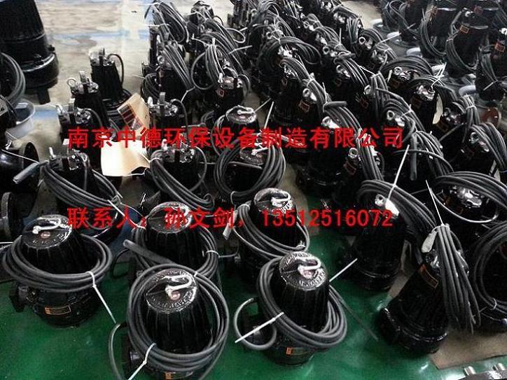 大量提供南京中德AS潜水排污泵,潜水吸砂泵,潜水提砂泵,AS10-2CB,AS16-2CB,AS30-2CB,AS55,AS75等