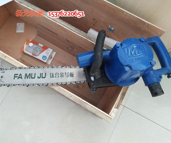FLJ-400風動鏈條鋸,便攜式氣動鏈條鋸使用技巧
