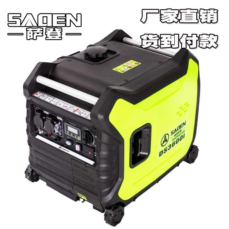 现货供应3kw汽油发电机