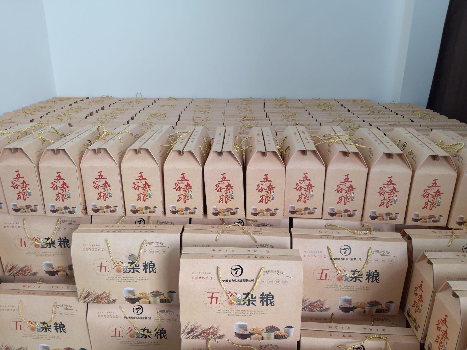 陕西滕灿有机农业有限公司--五谷杂粮