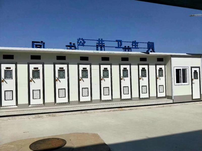 河北献县移动公厕、景区移动公厕、打包厕所厂家