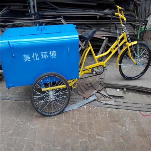 人力环卫三轮车,脚蹬保洁三轮车