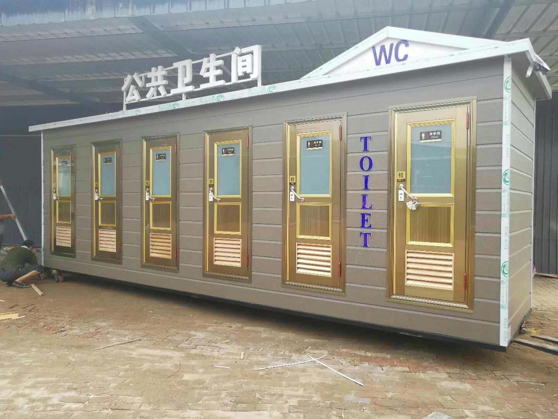 衡水景区移动厕所厂家——生态防腐木移动厕所
