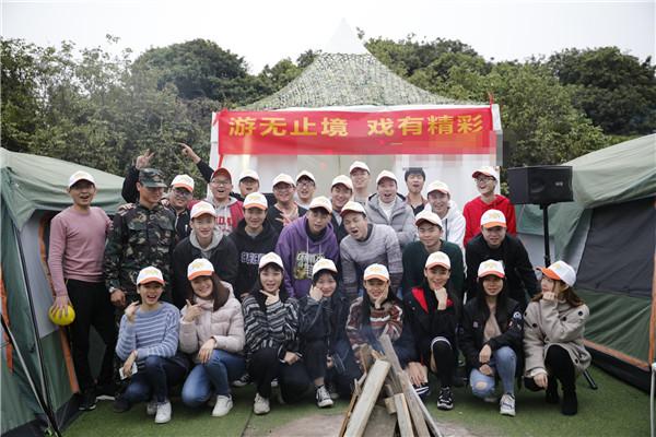 广州员工团建野炊公司拓展就去长洲岛青青农场