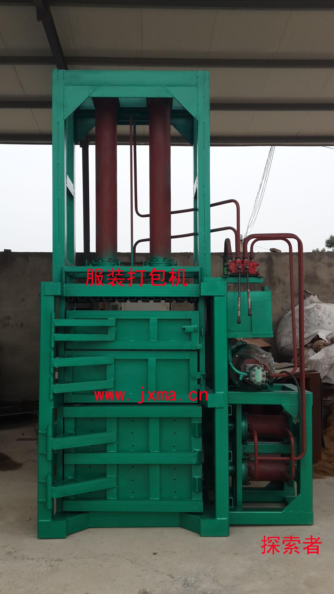 服裝打包機專用液壓打包機 義務服裝打包機