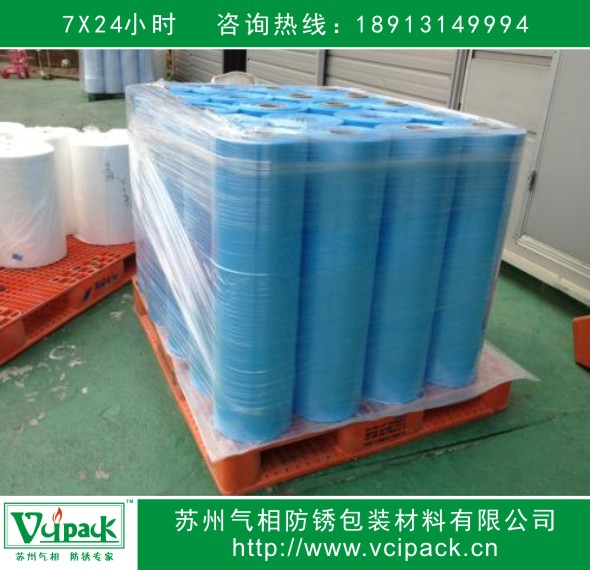 VCI防锈膜 气相防锈膜  出口海运防锈膜
