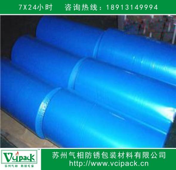 气相防锈袋  VCI防锈袋  海运出口防锈袋
