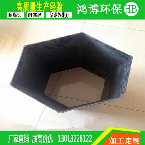 作为湿式静电除尘器核心部件的阳极管和阴极线效率