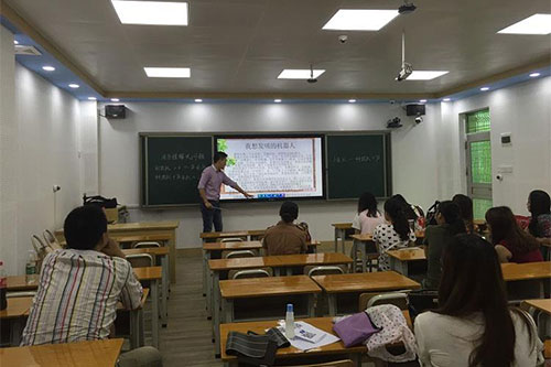 班班通多媒体教学推拉黑板