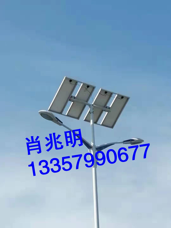 太阳能道路灯,高杆灯