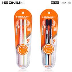 扬州牙刷厂家生产 纳米柔丝软毛牙刷 商超套装成人牙刷批发