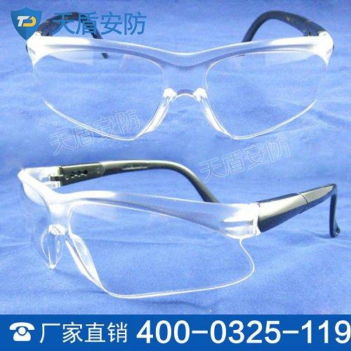 安全眼镜厂家 安全眼镜性能
