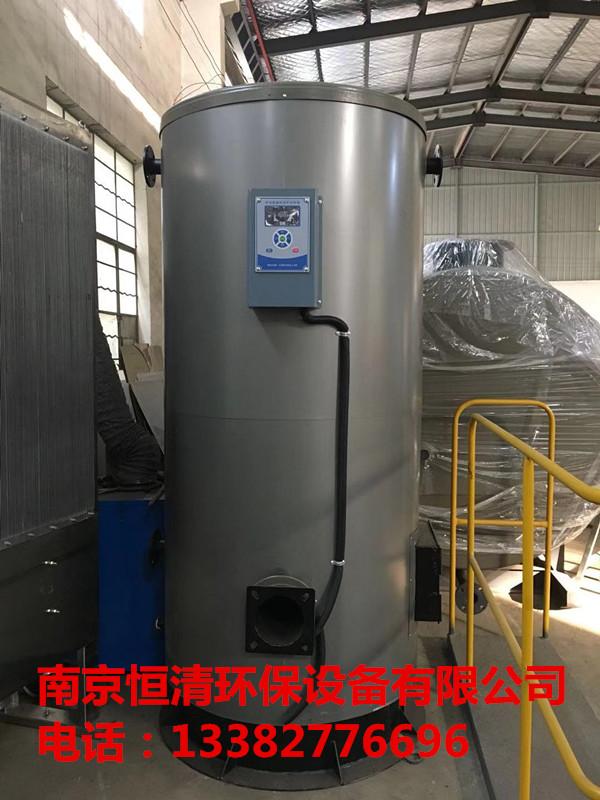 恒清立式沼气热水锅炉