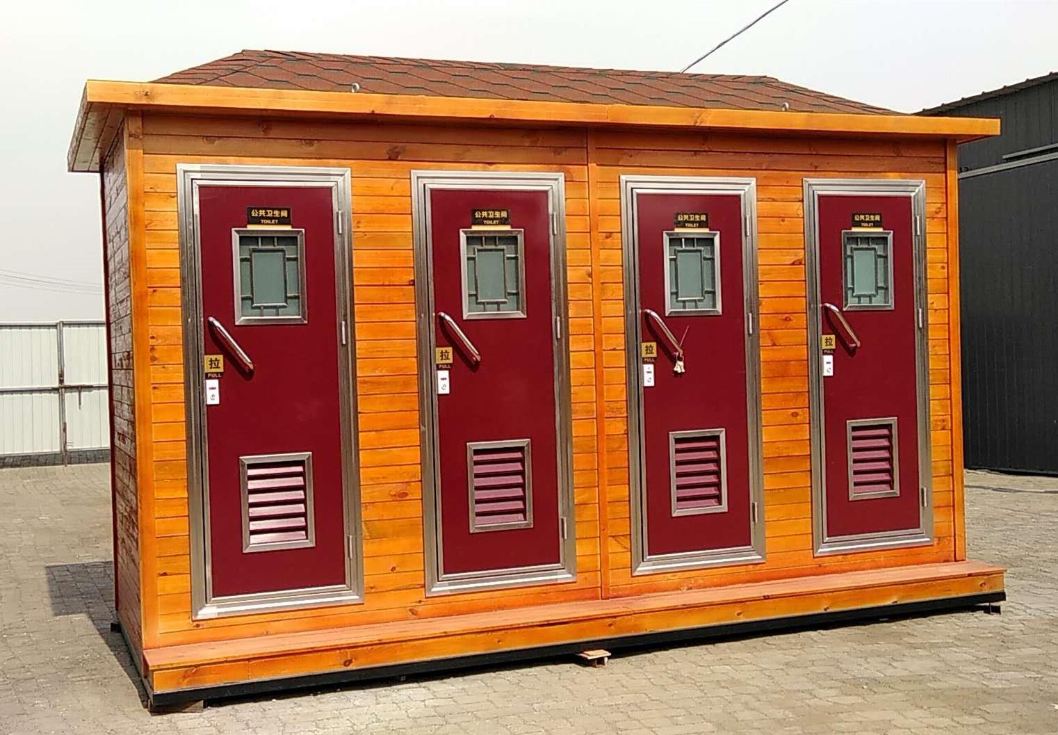 ?#26412;?#26223;区防腐木移动厕所、环保生态卫生间